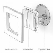 Выключатель двухклавишный без рамки Werkel cеребряный рифленый W1122109