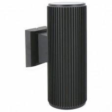 Светильник на штанге Favourite Pola 2858-2W