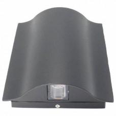 Накладной светильник Favourite Tandem 2862-2W