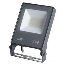 Настенно- потолочный прожектор Novotech Armin 358576