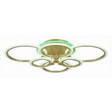 Накладной светильник EVOLED Cerina SLE500522-06RGB
