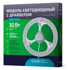 Модуль светодиодный Novotech Vax 357728