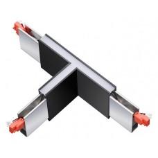 Модульный светильник Novotech Iter 135117