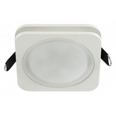 Встраиваемый светильник Aployt Marla APL.0024.09.05