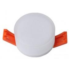 Встраиваемый светильник Aployt Lea APL.0033.09.05
