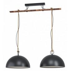 Подвесной светильник Eglo Hodsoll 43397