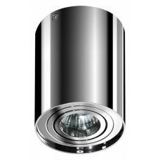 Накладной светильник Azzardo Bross 1 AZ0857