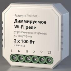 Конвертер Wi-Fi для смартфонов и планшетов Elektrostandard WF 76003/00