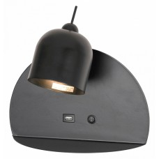 Бра Lussole Cozy LSP-8232V