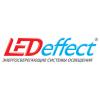 Led Effect (Россия)