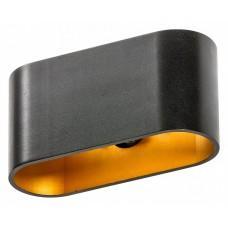 Накладной светильник Azzardo Vega AZ1709
