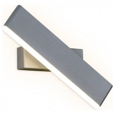 Спот Ambrella Wall 13 FW428 SGR серый песок LED 4200K 5W 300*70*40